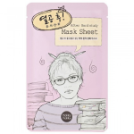 HOLIKA HOLIKA Maska w płacie After Mask Sheet - After Hard Study - 1szt.