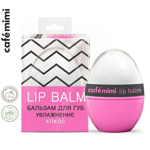 LE CAFE DE BEAUTE Balsam do ust COCO NIGHT nawilżenie  - 8ml